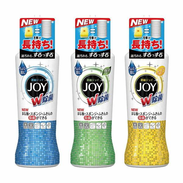 日本P&G滋潤護手除菌濃縮洗碗精190ml【櫻桃飾品】【27244】