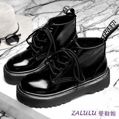 ☼zalulu愛鞋館☼ IA157   帥氣百搭漆皮厚底短版馬丁靴