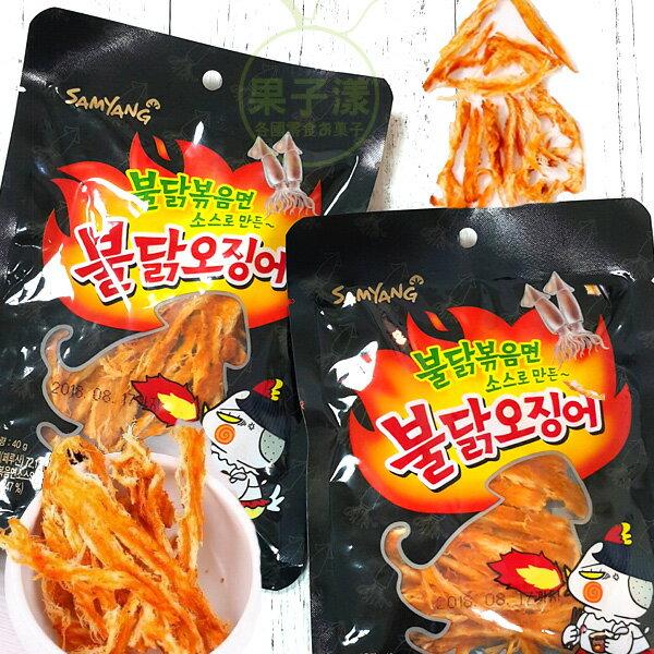 韓國 SAMYANG三養 辣雞炒麵味 魷魚絲 (單包) [KR397]
