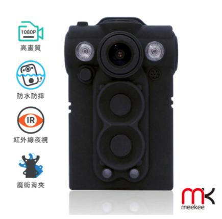 meekee 行車記錄器 耐錄寶-頂規夜視版 1080P穿戴式機車行車記錄器 (贈64G記憶卡) 防水 防摔
