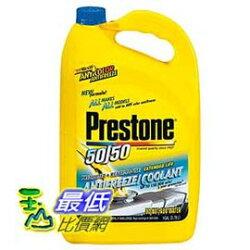 [COSCO代購 如果售完謹致歉意] Prestone 50/50 長效型水箱防凍冷卻液 AF2100 2入裝 _W108367