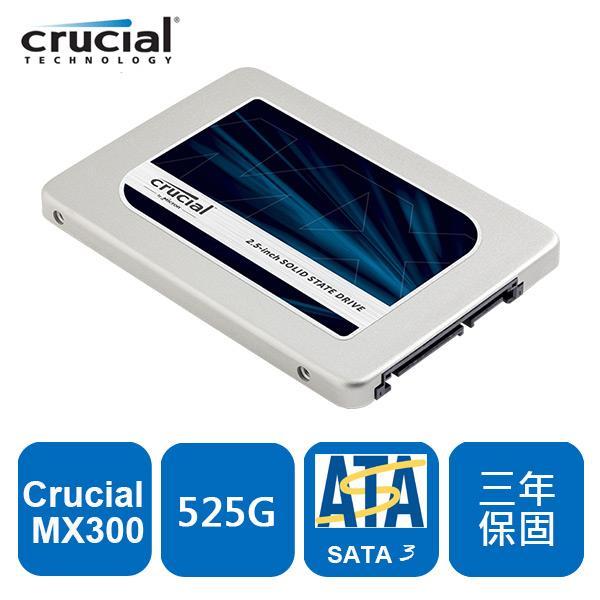 美光 Crucial MX300 525GB SSD
