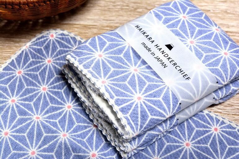 日本今治 - KONTEX - Haikara asanoha方巾(藍)《日本設計製造》《全館免運費》,生產階段亦無使用任何藥劑、無漂白、無染色,採用最純淨的有機棉製作最天然安心的產品。