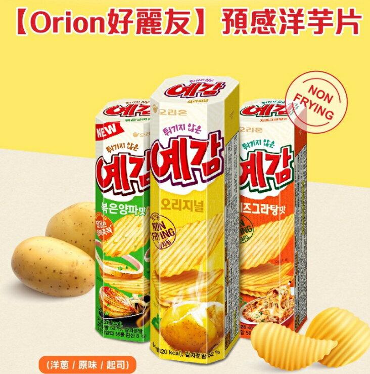 好麗友-預感洋芋片原味/洋蔥/起司64g