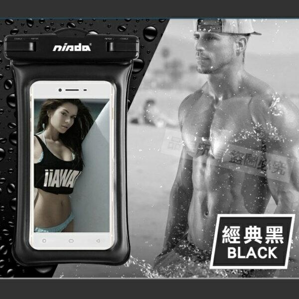 NISDA漂浮氣囊款6吋以下手機防水袋(最高防水等級IPX8)