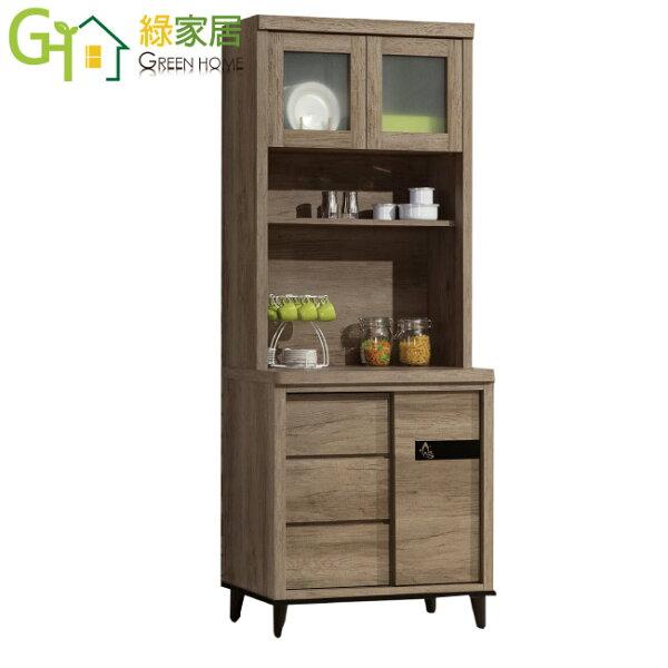 【綠家居】瑪拉蒂時尚2.7尺木紋餐櫃收納櫃組合(上+下座)