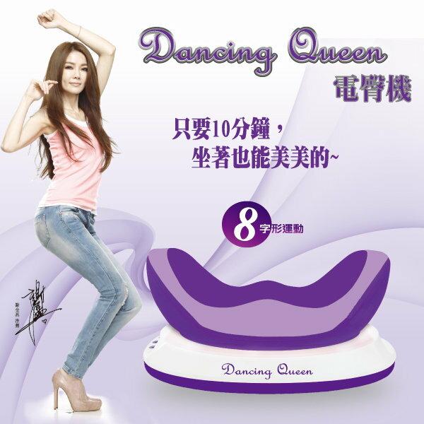 《Dancing Queen》謝金燕姐姐推薦-8字搖擺3D電臀機-con-666(1台)│搖擺機│S曲線│+送拉力繩