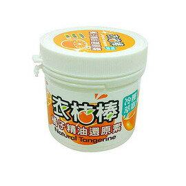 《衣桔棒》天然冷壓橘子還原素去汙膏〈去污膏x1〉洗衣清潔衣桔棒