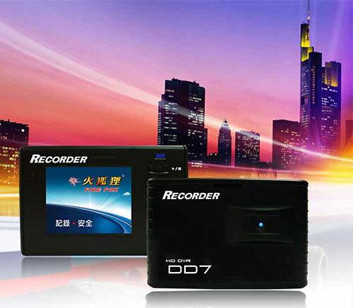 007 720P 夜視 行車紀錄器-HD高畫質行車記錄器+贈8G記憶卡 100%台灣製造 高品質 推薦使用
