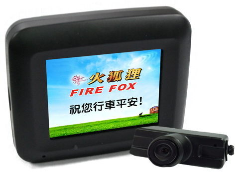 火狐狸-絕代雙嬌 V8 雙鏡頭2.4吋 觸控螢幕 行車記錄器 高規格 高品質推薦 優惠活動中