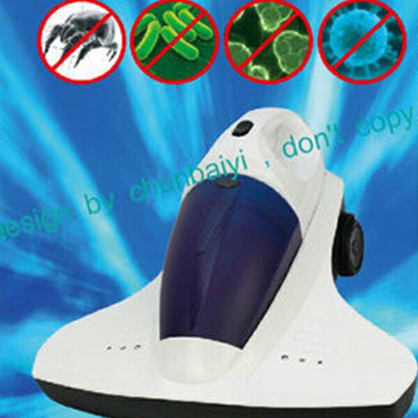 勳風-紫外線拍打吸塵器/塵螨機-除蟎/殺菌/〈贈酵素達人洗衣粉X1〉