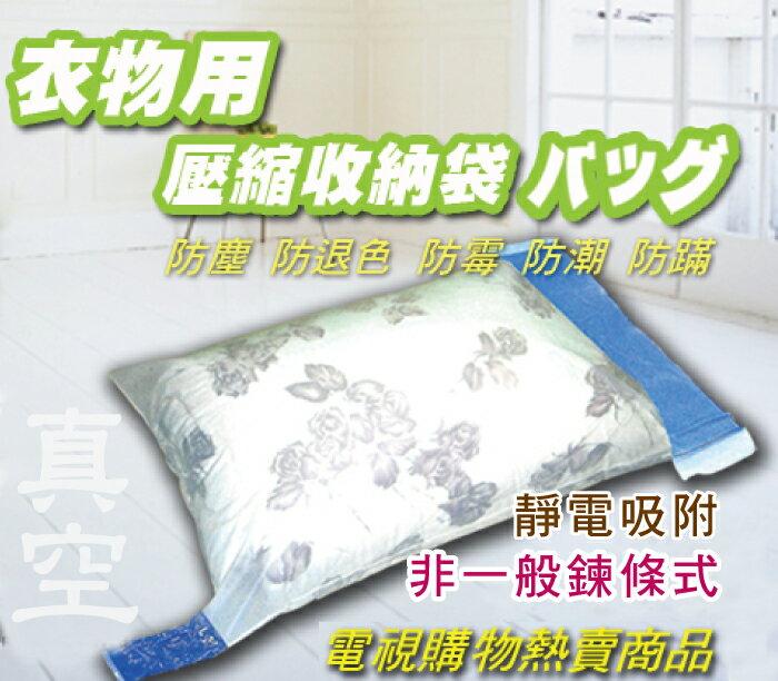 《TSL》衣麗特 真空衣物 小棉被 壓縮袋 收納袋TSL-511/防塵/防霉/防?/防褪色(1組2入)