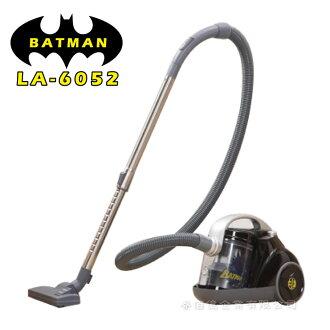 《BATMAN》蝙蝠俠 氣旋式真空吸塵器-LA-6052(1台)蜂槽式旋風吸塵器 HEPA過濾 靜音 除塵 華納授權