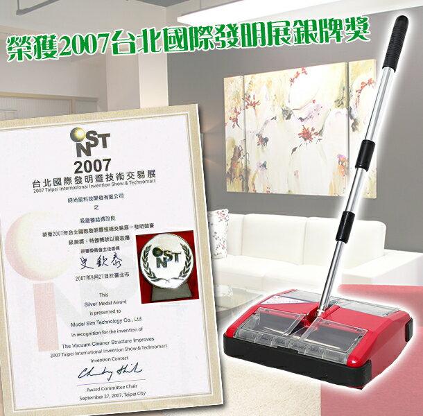 專家級 地毯 除塵器*1 (法拉利紅)-適用辦公室 影城 飯店 大廳 -魔特萊 無動力 環保 吸塵器(MS-588) - 限時優惠好康折扣