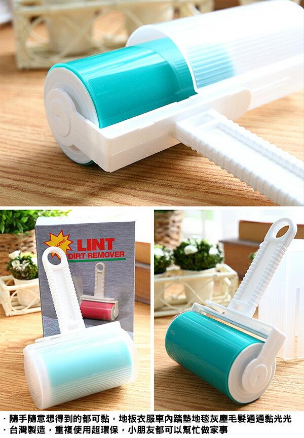 【魔特萊】環保日式萬用黏巴達*1 自黏除塵滾筒 好好黏一黏就乾淨