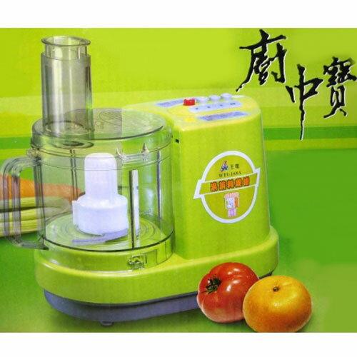 料理機WO-2688王電廚中寶果菜食物料理機果汁料理冰沙麻糬高麗菜泥
