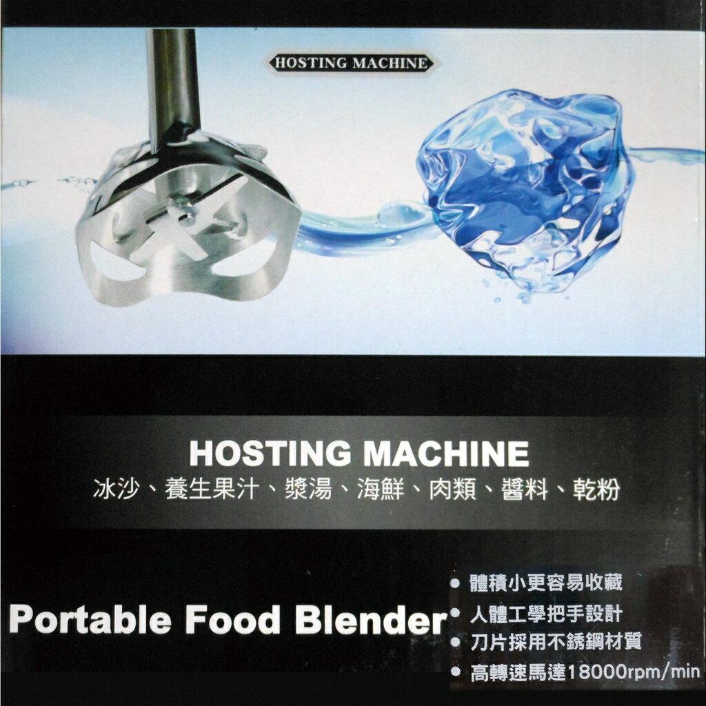 超實用 魔力料理棒 / 攪拌器-實用組(紅白)-料理主機+果汁杯+小食譜 開幕特惠組