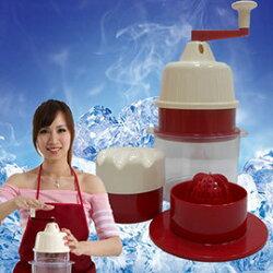 《全佳豪》台灣製造便利免電果菜機刨冰機榨汁機(刨冰機1榨汁機1取果1)