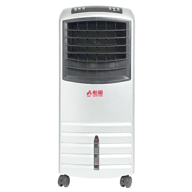 勳風冰風暴 移動式水冷氣/涼風循環扇 HF-889RC 機王-清新負離子水冷蜂巢冷房降溫霧化機 不須冷媒+贈魔術冰涼領巾*2