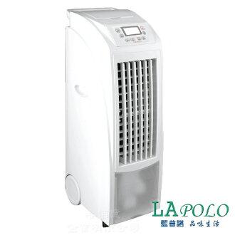 夏日冰風暴《LAPOLO藍普諾》移動式水冷氣扇 蜂巢式水冷扇 ST-828*1組 負離子機 遙控涼風扇 降溫冰冷扇