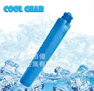 COOL GEAR 冷凍柱保冷棒 (大支2入) 保冰劑 保冷劑 冰鎮冷飲 運動水壺 登山遠足出遊 考場水瓶使用