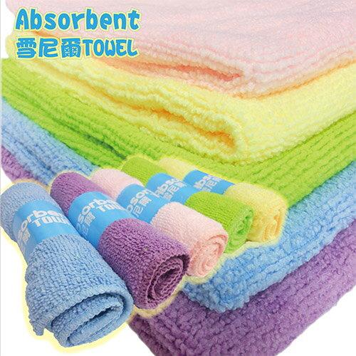 雪尼爾極細纖維吸水毛巾〈45件組贈小黏X1〉抹布擦拭巾洗車浴巾洗臉電視購物熱銷