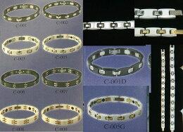 日本超人氣品牌 KOTO C003 白色 陶瓷手鍊