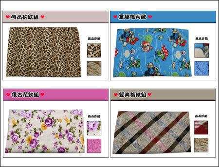 思伯汀雙面柔毛 -毛毯 雙人毯 懶人毯 棉被-寒流 毛毯 保暖毯 專櫃-顏色款式隨機-專櫃品質-還有6組