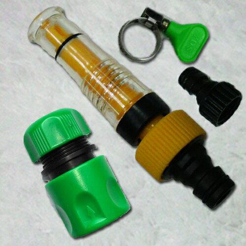 魔特萊透明加壓水槍配件包(4件式)*1組-配合家中水管使用-含蓮蓬頭水管轉接頭-清潔洗車澆花
