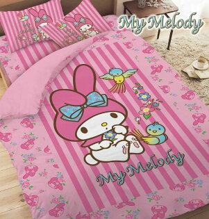 *華閣床墊寢具*《美樂蒂-幸福彩色鳥》雙人鋪棉兩用被套正版授權台灣製