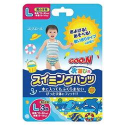 【紫貝殼】大王GOO.N 戲水專用 紙尿褲(游泳尿布)6入(兩包)-男生用 L