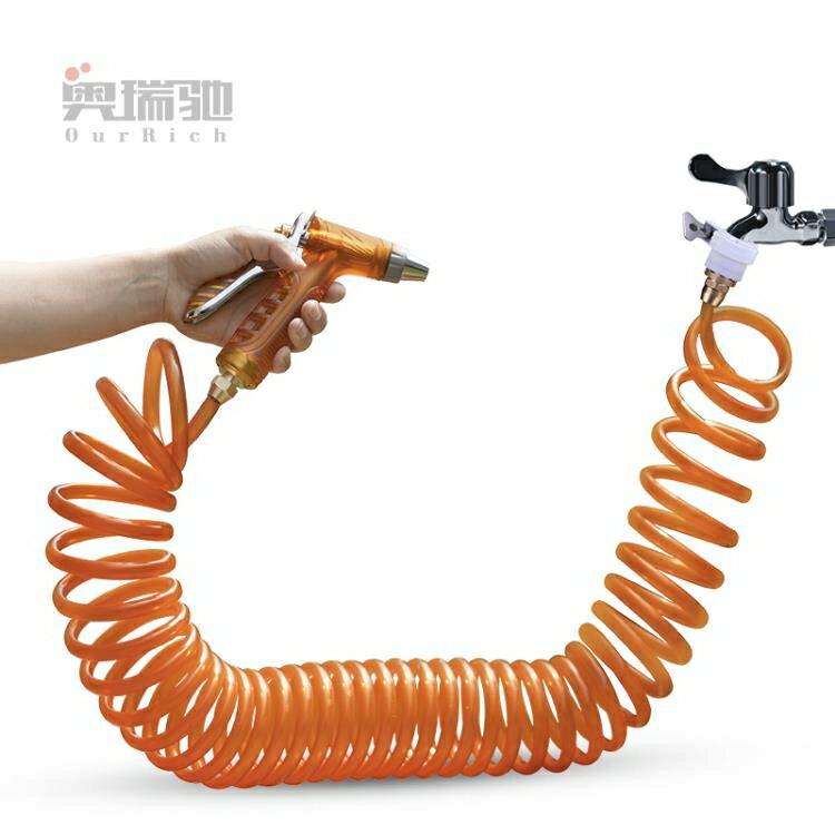 奧瑞馳伸縮水管軟管家用刷車噴頭管子高壓搶洗車水槍澆花澆水神器凱斯盾數位3C 交換禮物 送禮
