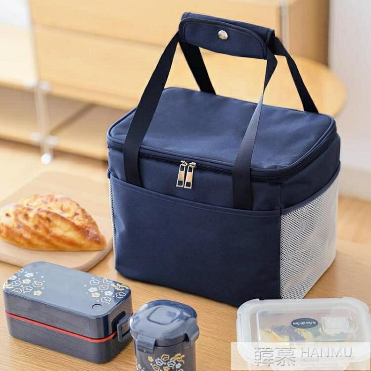 飯盒袋子保溫袋大號手提鋁箔上班帶飯手提包加厚防水大容量便當袋