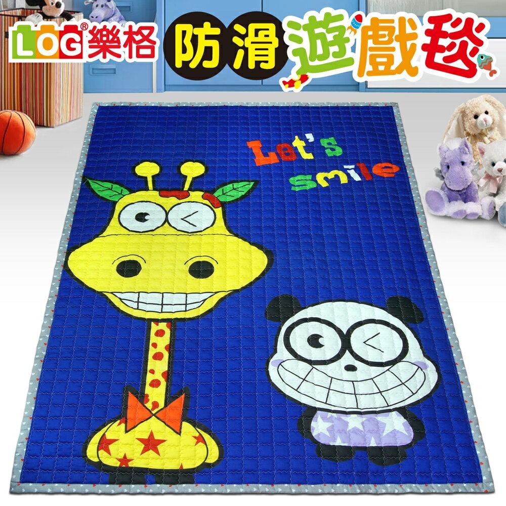 <br/><br/>  【LOG 樂格】防滑遊戲毯 -微笑長頸鹿 (200x150cmx厚1.5cm) 爬行墊/野餐墊/止滑墊/保潔墊<br/><br/>