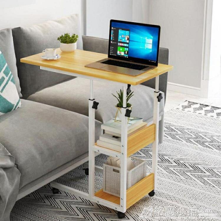 家用可行動床邊桌沙發升降桌可摺疊寫字桌懶人書桌筆記本電腦桌子ATF