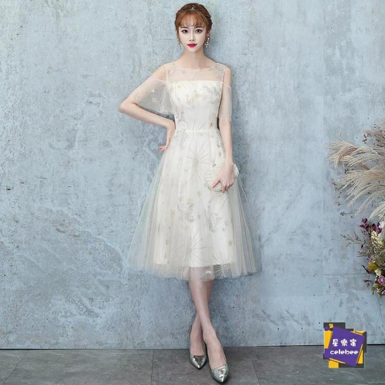 小禮服 小個子伴娘服2020新款春季平時可穿顯瘦仙氣質姐妹團小晚禮服裙女T