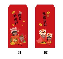 玩創x巧繪網 春節限定!!!客製雙人滿滿祝福紅包袋6入