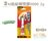 ○糊塗鞋匠○ 優質鞋材 N204 3M超級瞬間膠6886 2g 凹凸接著面 膏狀不溢流 黏著劑 - 限時優惠好康折扣
