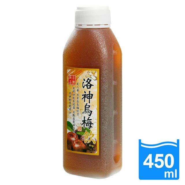 康健生機 台灣極品洛神烏梅飲450ml【美十樂藥妝保健】