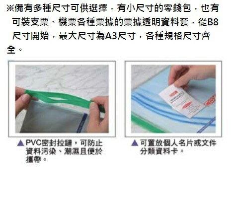 COX 透明資料套 橫式(B6) 151H