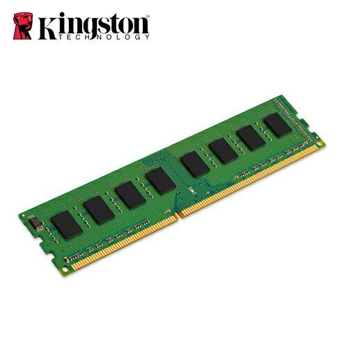 Kingston金士頓|4GBDDR42400桌上型記憶體【三井3C】