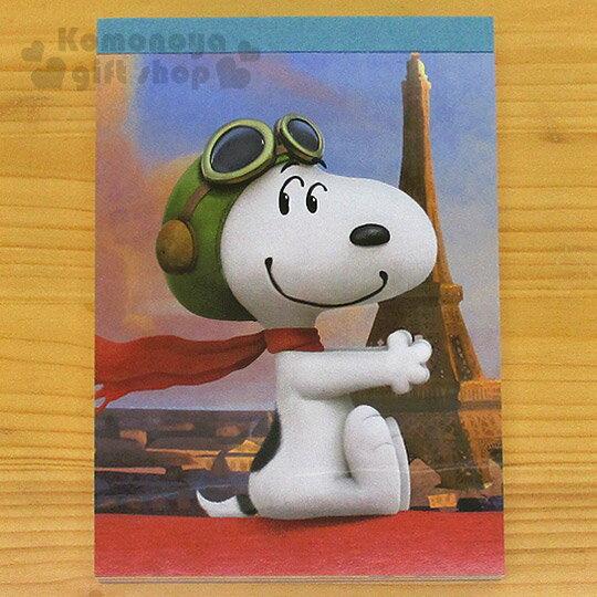 〔小禮堂〕史努比 便條紙《藍.側坐.飛行員.巴黎鐵塔》Peanuts電影系列