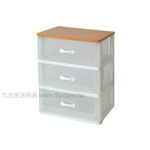 【九元生活百貨】聯府 WK-300 特大富山三層櫃(附輪) 置物櫃 收納櫃 WK300