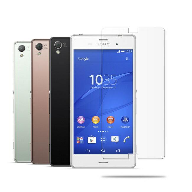 Sony Z3(D6653)手機 高硬度鋼化玻璃螢幕保護貼