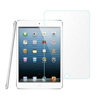 iPad mini 2/1代 鋼化玻璃螢幕保護貼