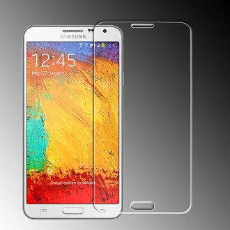 三星Note3(N9000) 鋼化玻璃螢幕保護貼