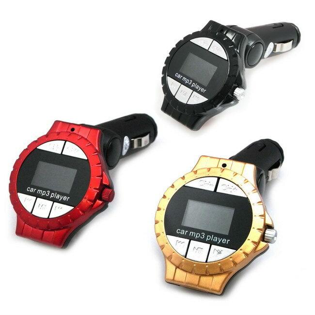 D10手錶款車用MP3轉播器(附多功能遙控器,可選資料夾喔)