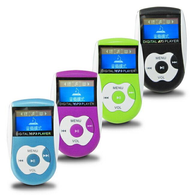 A28亮彩蘋果 螢幕插卡式MP3隨身聽(加8GB記憶卡)加送4大好禮