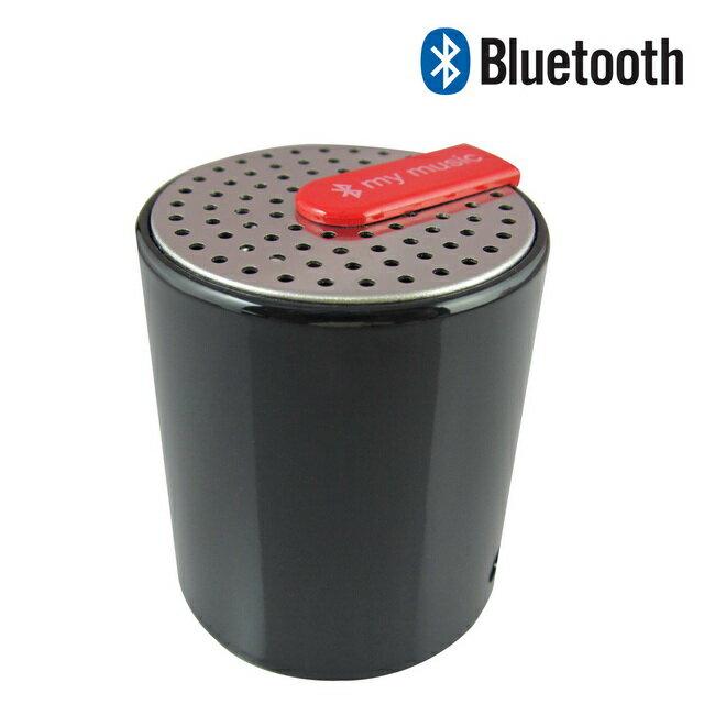 B01藍芽無線音樂喇叭