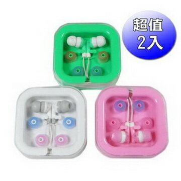 <br/><br/>  軟塞式Hi-Fi耳機(可換耳套喔!)1組2入(顏色隨機出貨)<br/><br/>